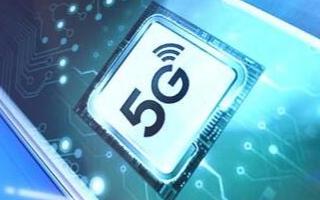 中兴5G手机首发支持国内四大运营商_值得期待