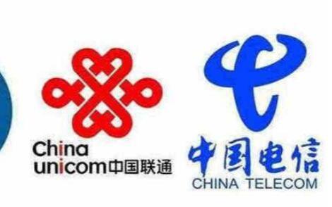 三大運營商布局WiFi6新業態_2020年或成WIFI6爆發之年