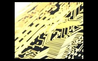 MPU6050陀螺儀傳感器的資料合集免費下載