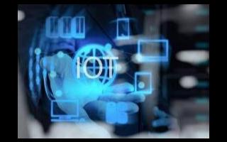 消费物联网与工业物联网的区别