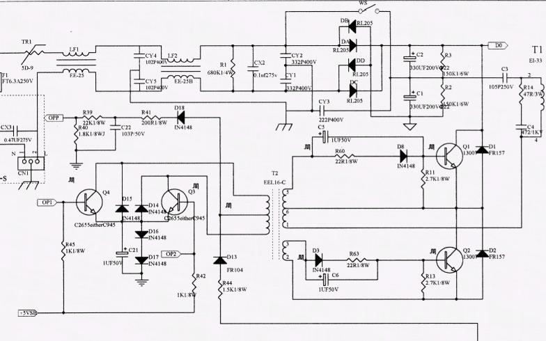 開關電源的電路原理圖資料合集免費下載