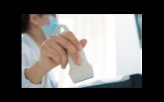 电子皮肤传感器问世,可直接记录心率/提问等健康指标