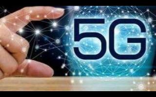 5G覆蓋率低的原因有哪些