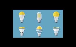 光纤照明和LED灯的应用