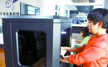 全球首款人工智能高速扫描机器人投产,大幅度提升扫描转化速度