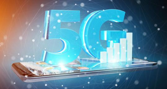 AL t4518528361251840 台湾长庚大学最新发表氮化镓5G网络通讯技术