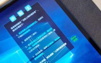 華為首款5G平板曝光_引領平板未來趨勢