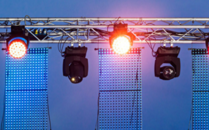 昕諾飛為垂直農場及其他設施提供植物LED照明