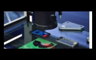 西门子温湿度传感器如何选择