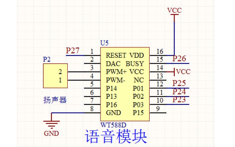 WT588D语音模块芯片的资料说明