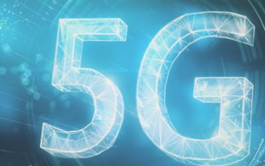 2020-2027年全球5G基础设施市场发展趋势...
