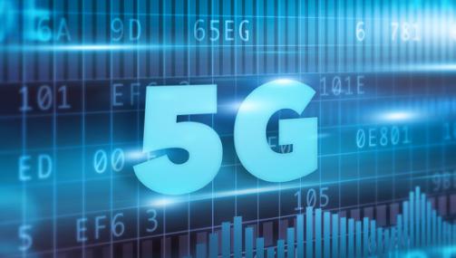 """AL t4519020929582080 新基建的大趋势之下,""""5G+""""将成为未来发展重点"""