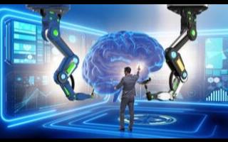 人工智能是新基建中最重要的投资发展领域之一