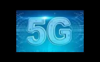 5G SA建设加速推进_运营商为何青睐SA独立组网