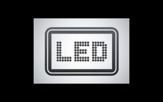 如何辨別LED工礦燈的質量好壞