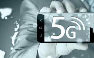 5G给企业带来什么样的变革