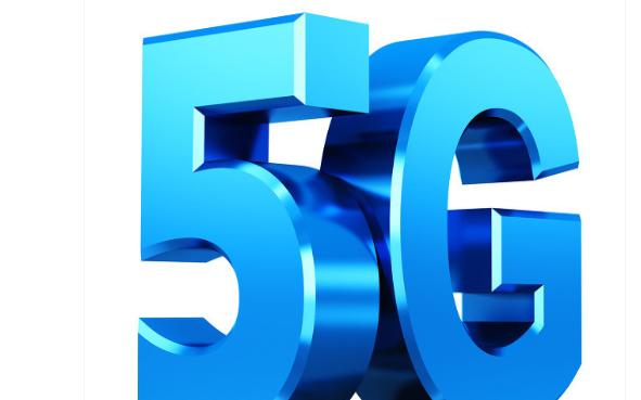 5G技術對數據中心的運營到底有什么影響