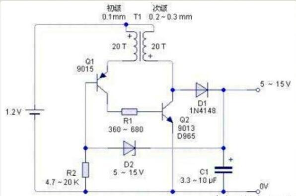 把1.5V直流電變成9V直流電的方法