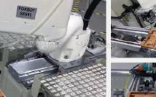 晨控智能RFID技术在智能生产制造中的应用方案