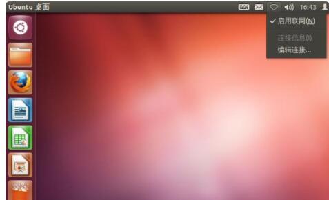 linux的文件怎么打开