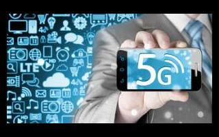 5G大顯身手領跑新基建擘畫智慧城市新藍圖