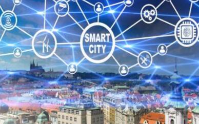 新基建大潮下,智慧城市也有了新的发展