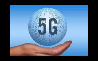 """中国移动启动""""5G+""""计划_为5G新基建奠定良好..."""
