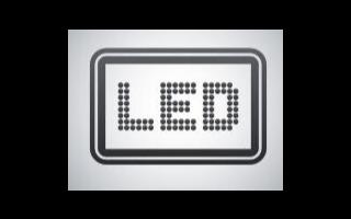 led线条灯如何安装