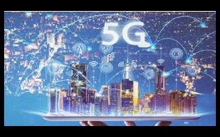 Verizon宣布在所有5G市场开启5G上传功能