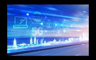 加快5G商用步伐推进工业互联网建设