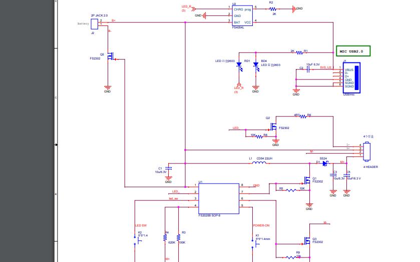 TP4054芯片的充电电路原理图免费下载