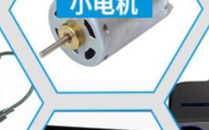 壓敏電阻器(突波吸收器)5D/7D/10D/14D/20D/25D/32D/40D