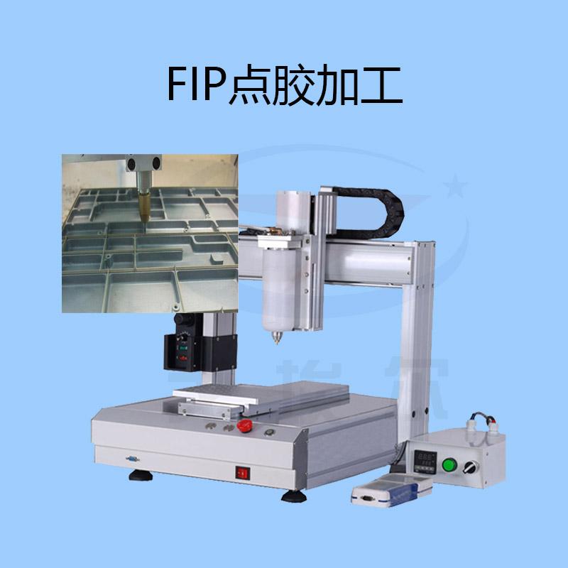 戈埃爾科技:5G通訊類產品FIP點膠加工