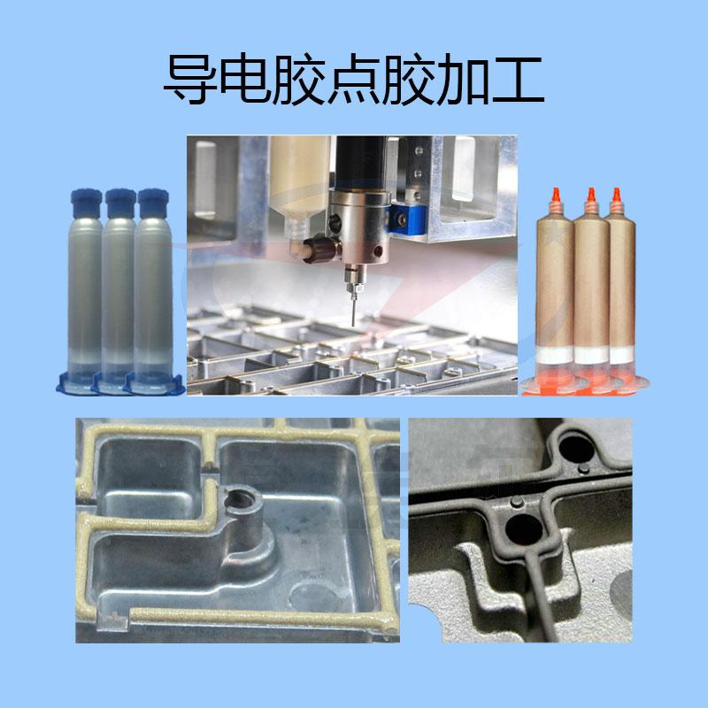 导电胶点胶加工材料分类以及导电胶选择依据