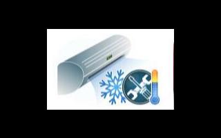 空調遠程控制器的原理特點
