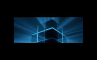 电磁兼容EMC的检测标准