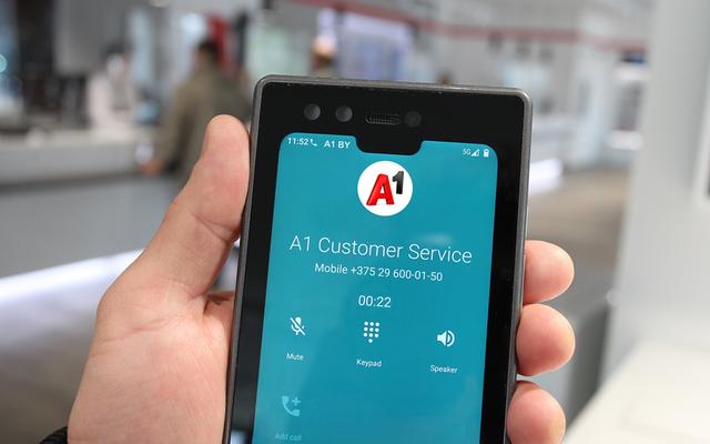 中興通訊與運營商聯合發布白俄羅斯首個5G SA網絡