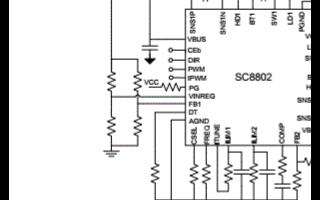 SC8802高效率同步4管雙向升降壓充放電控制器的數據手冊免費下載