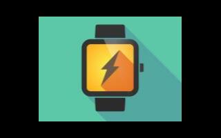 智能手表的使用方法