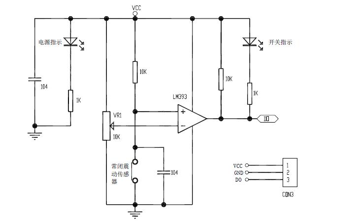 SW-420常閉震動傳感器的資料合集免費下載