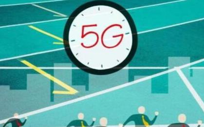 國內5G水平領先全球_運營商還需加倍努力