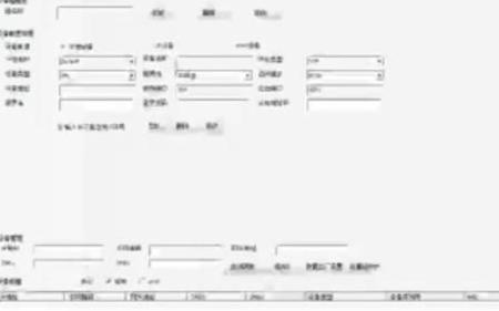 海思3516编码板用前端摄像机录像的存储功能设置介绍