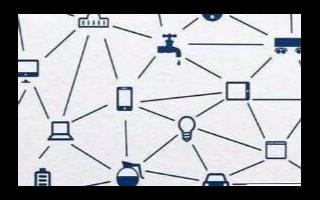物聯網發展中面臨哪些挑戰