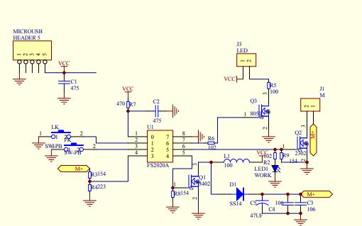 TP4056充電電路原理圖免費下載