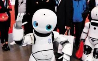 中国机器人的发展历程