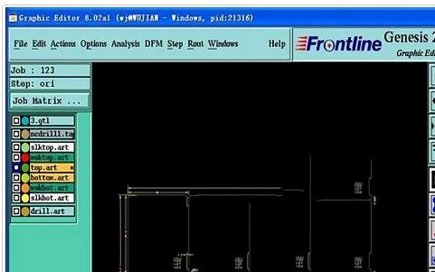 Genesis2000最新版破解版v10.5免費版