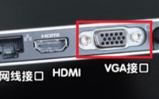 串行接口與VGA接口的區別是什么