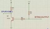 上拉电阻和下拉电阻的主要作用