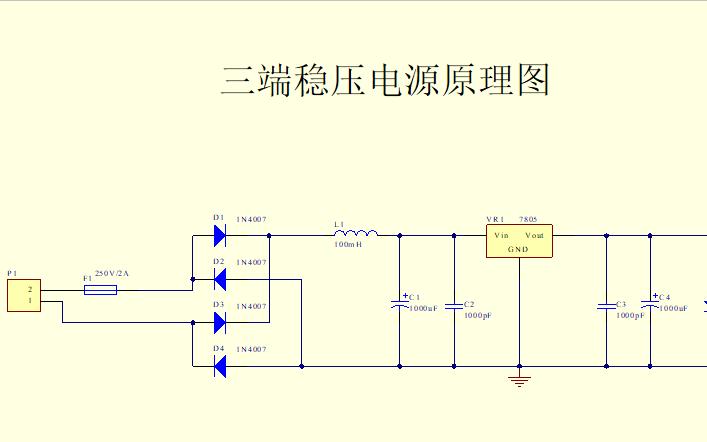 如何繪制三端穩壓電源原理圖