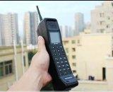 5G时代又是如何发展到今天的呢?